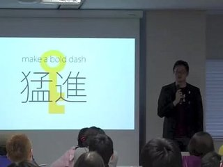 "World's most ugly face of Chinese Gay "" Satoru Cho (Tehu) "" is masturbation ."